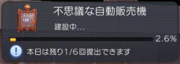 20190818_35.jpg