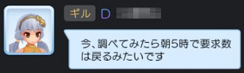 20190818_40.jpg