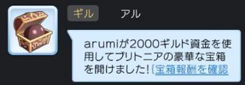 20190908_53.jpg