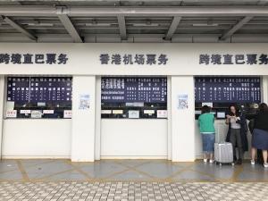 香港行きバス3