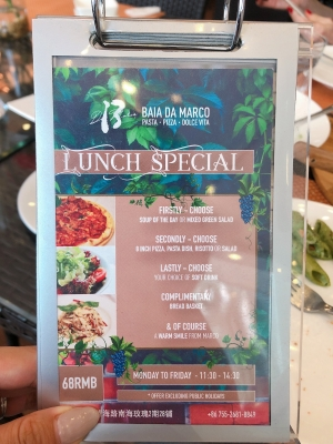 baia lunch