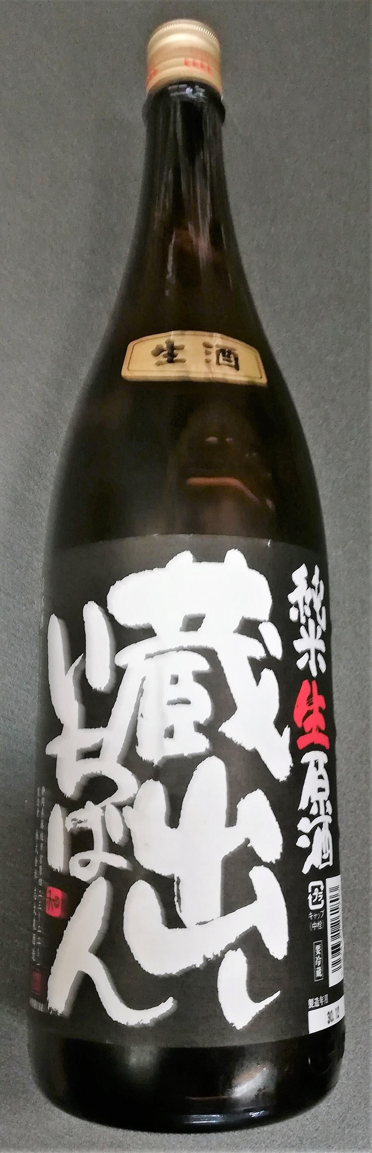 shidaizumijunmainamaT.jpg