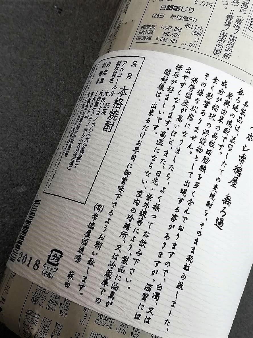 toyonohashi1.jpg