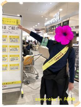 繧、繧ェ繝ウ蜻シ縺ウ霎シ縺ソ・胆convert_20190213235743