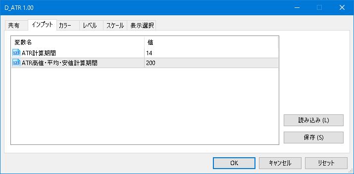 D_ATR:パラメータ設定
