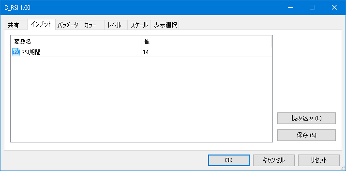 D_RSIパラメータ設定