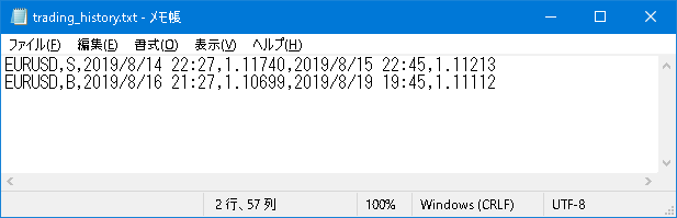 D_TradingHistory:トレード履歴ファイルイメージ