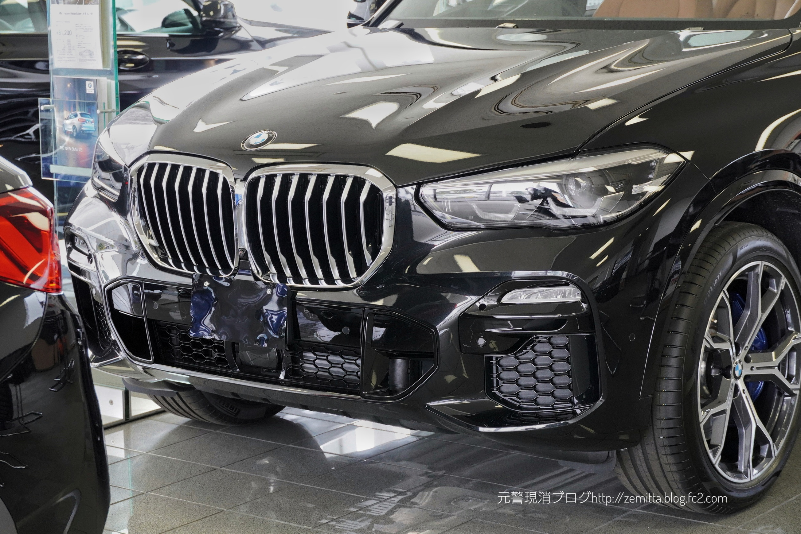 BMWX5ex1.jpeg