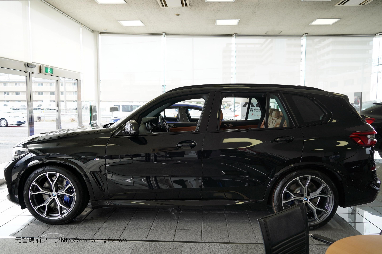 BMWX5ex12.jpeg