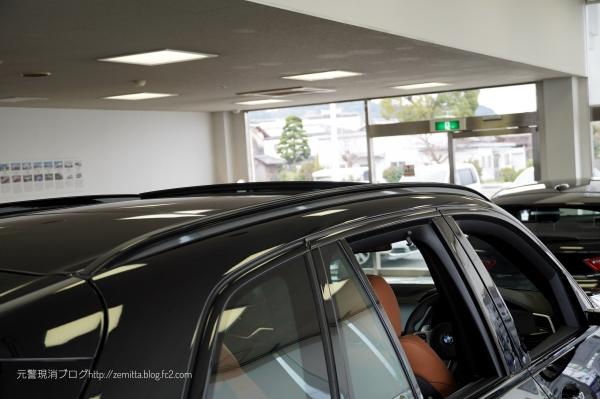 BMWX5ex14.jpeg