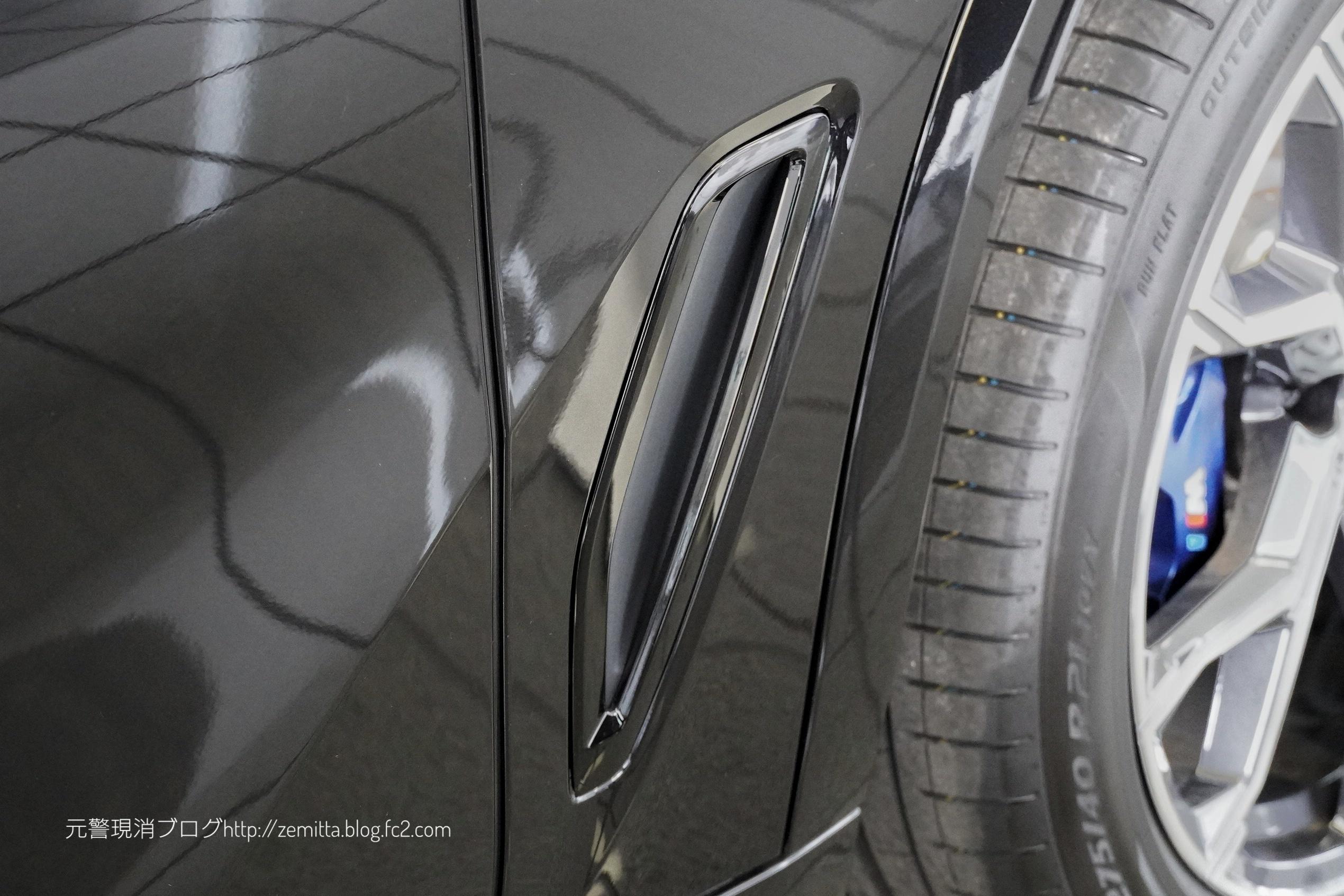 BMWX5ex15.jpeg