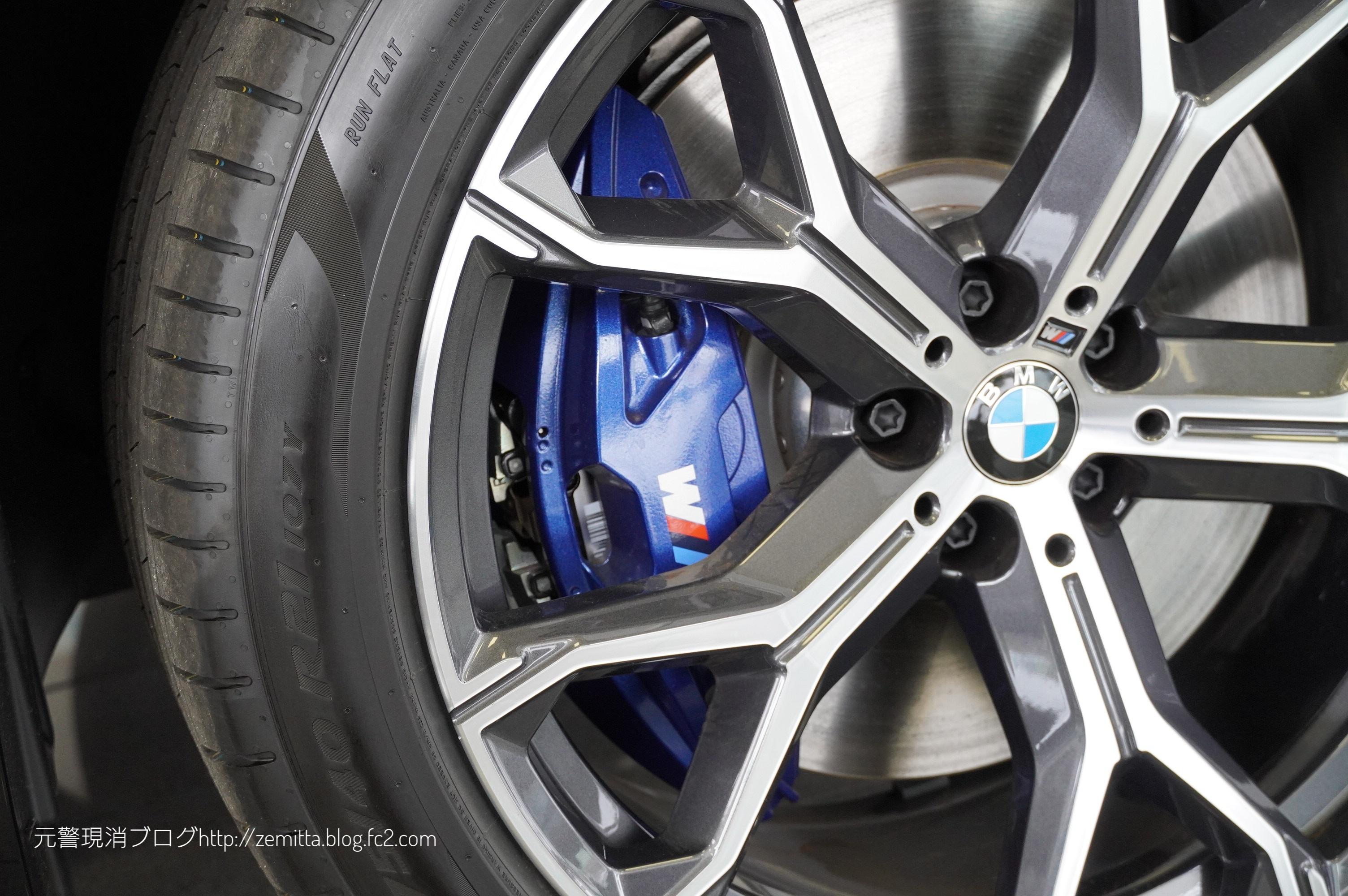 BMWX5ex20.jpeg