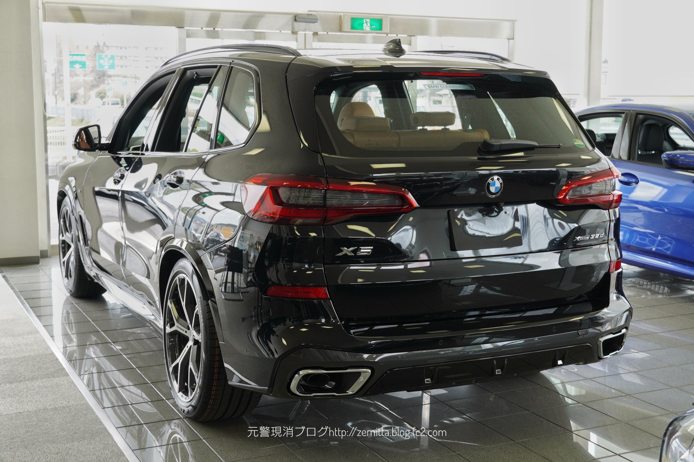 BMWX5ex22.jpeg