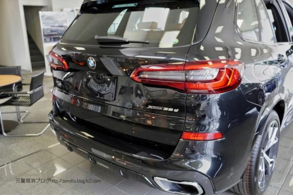 BMWX5ex24.jpeg