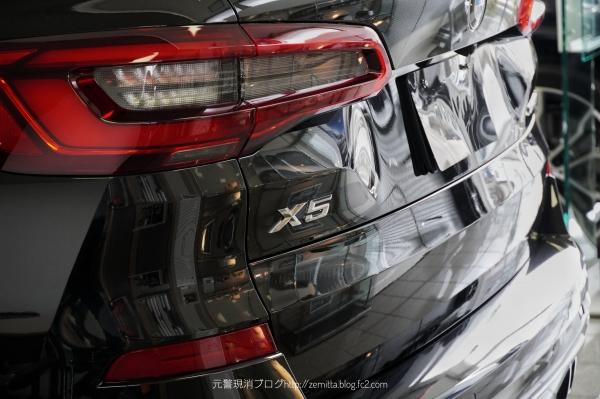 BMWX5ex25.jpeg