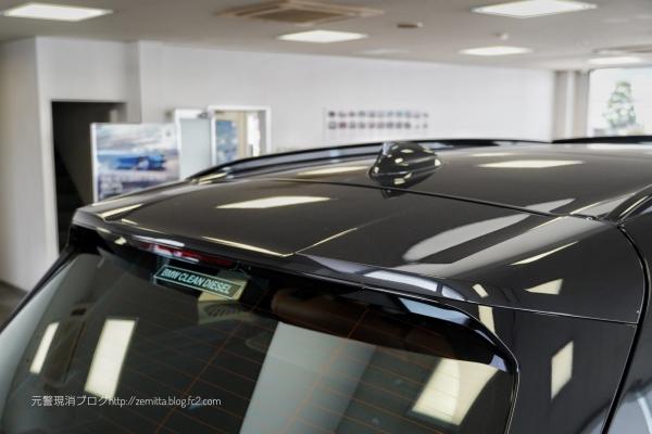 BMWX5ex26.jpeg