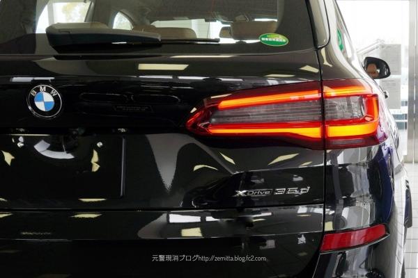BMWX5ex29.jpeg