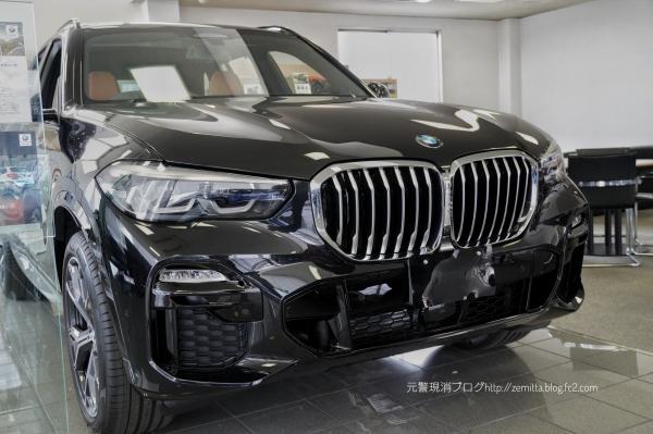 BMWX5ex2.jpeg