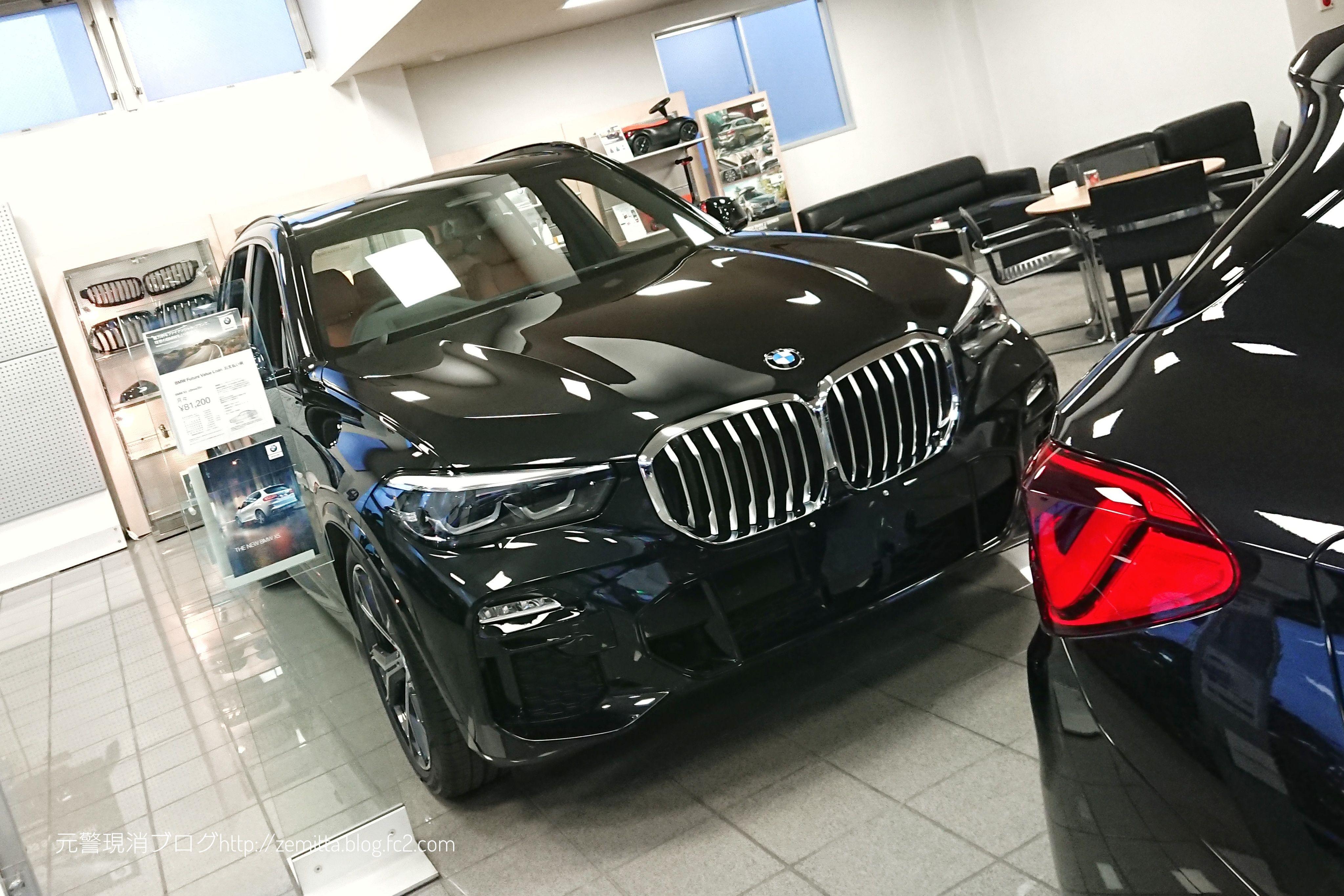 BMWX5ex3.jpeg