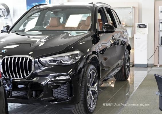 BMWX5ex6.jpeg