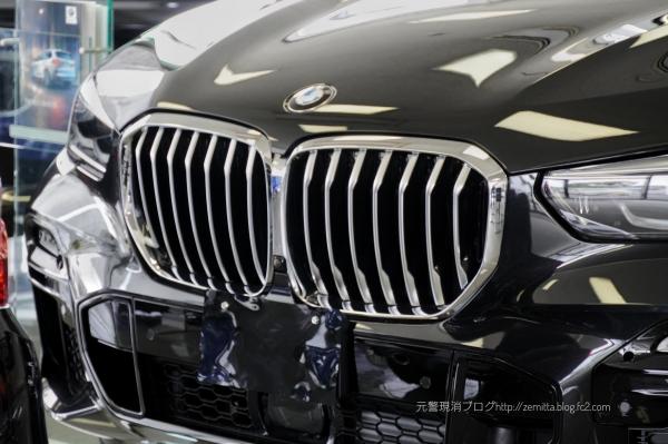 BMWX5ex7.jpeg