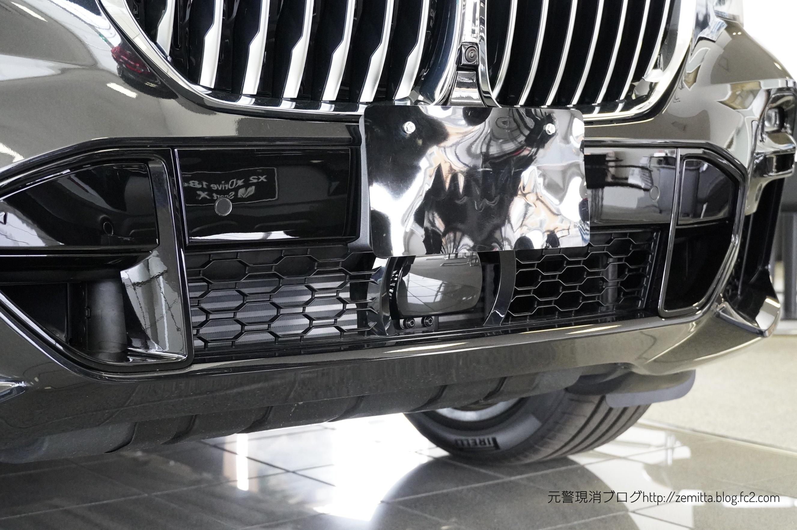 BMWX5ex9.jpeg