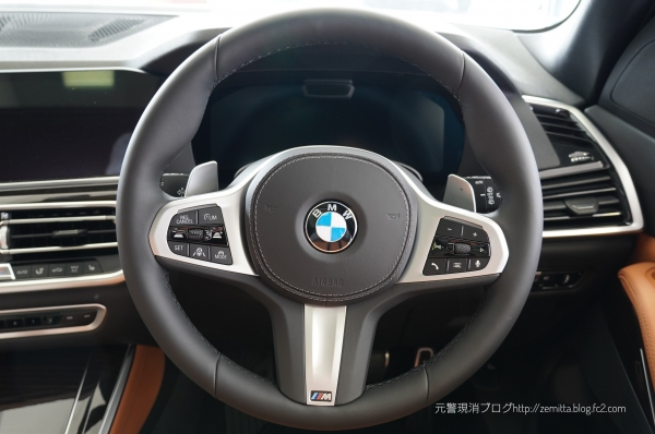 BMWX5in10.jpeg