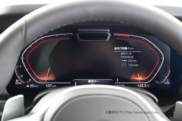 BMWX5in11.jpeg