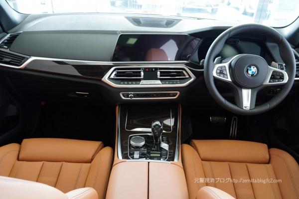 BMWX5in14.jpeg