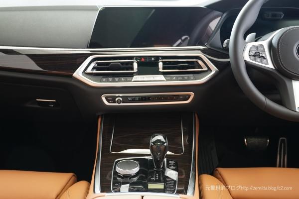 BMWX5in15.jpeg