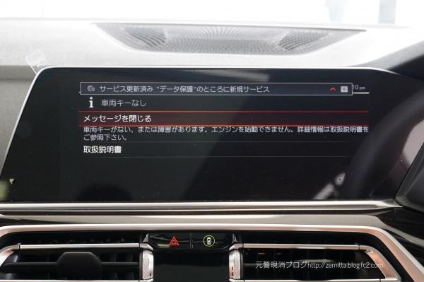 BMWX5in16.jpeg