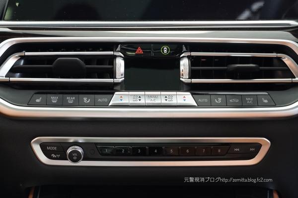 BMWX5in17.jpeg