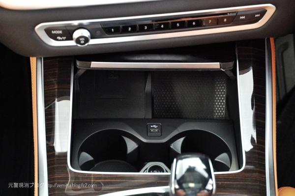 BMWX5in19.jpeg