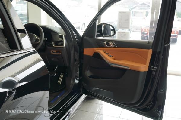BMWX5in1.jpeg