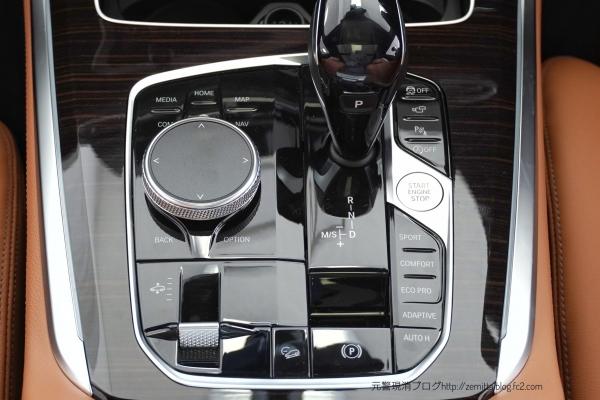 BMWX5in20.jpeg