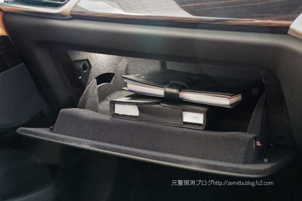 BMWX5in24.jpeg