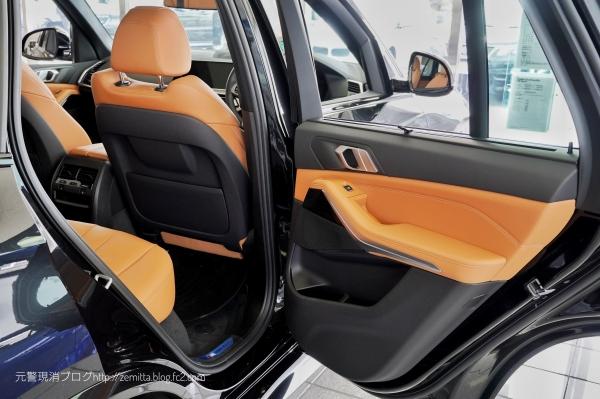 BMWX5in28.jpeg
