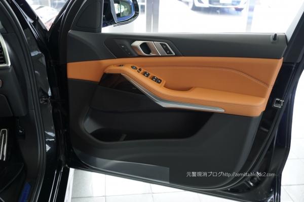 BMWX5in2.jpeg