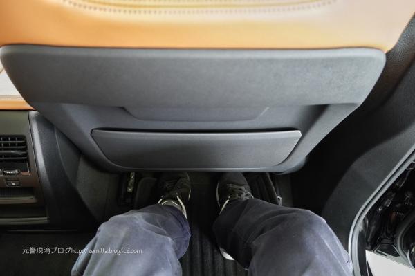 BMWX5in34.jpeg