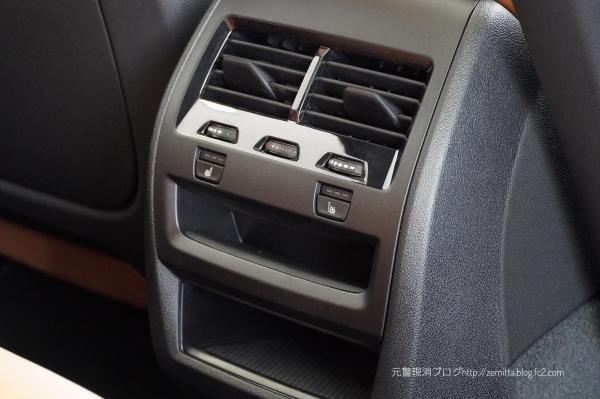 BMWX5in37.jpeg