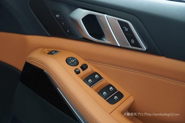 BMWX5in3.jpeg
