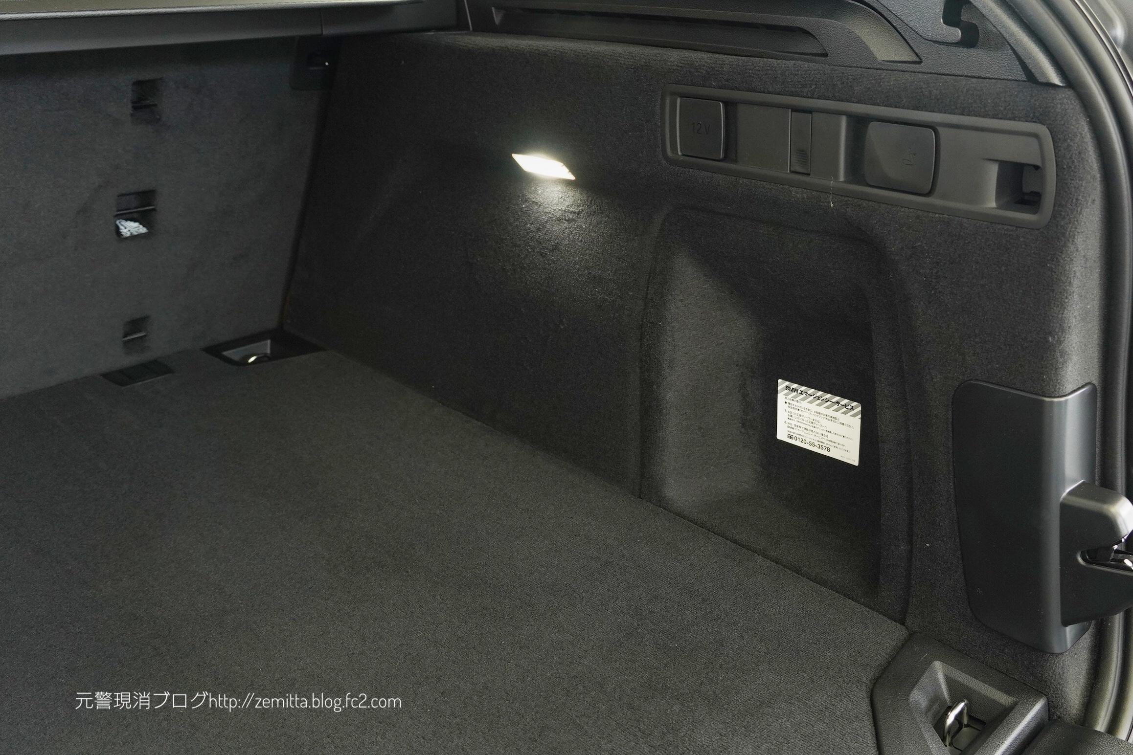 BMWX5in44.jpeg