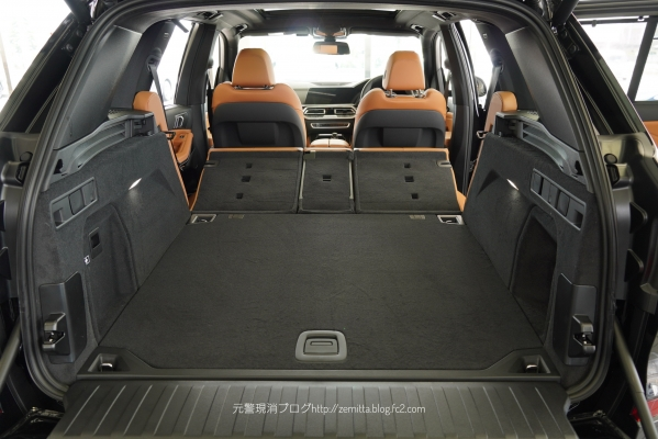 BMWX5in47.jpeg