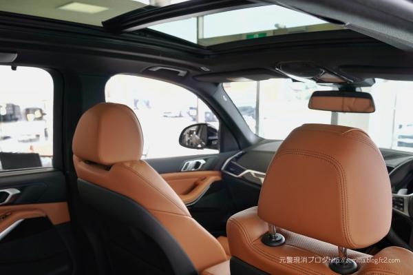 BMWX5in6.jpeg