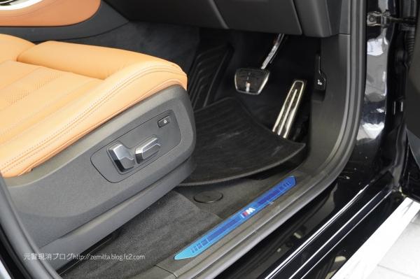 BMWX5in7.jpeg