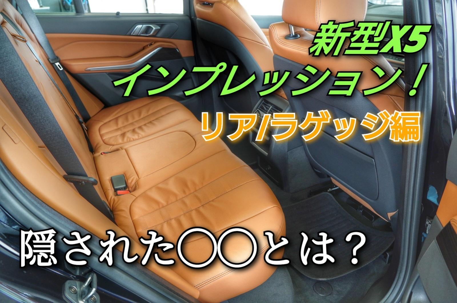 BMWX5smn4.jpg
