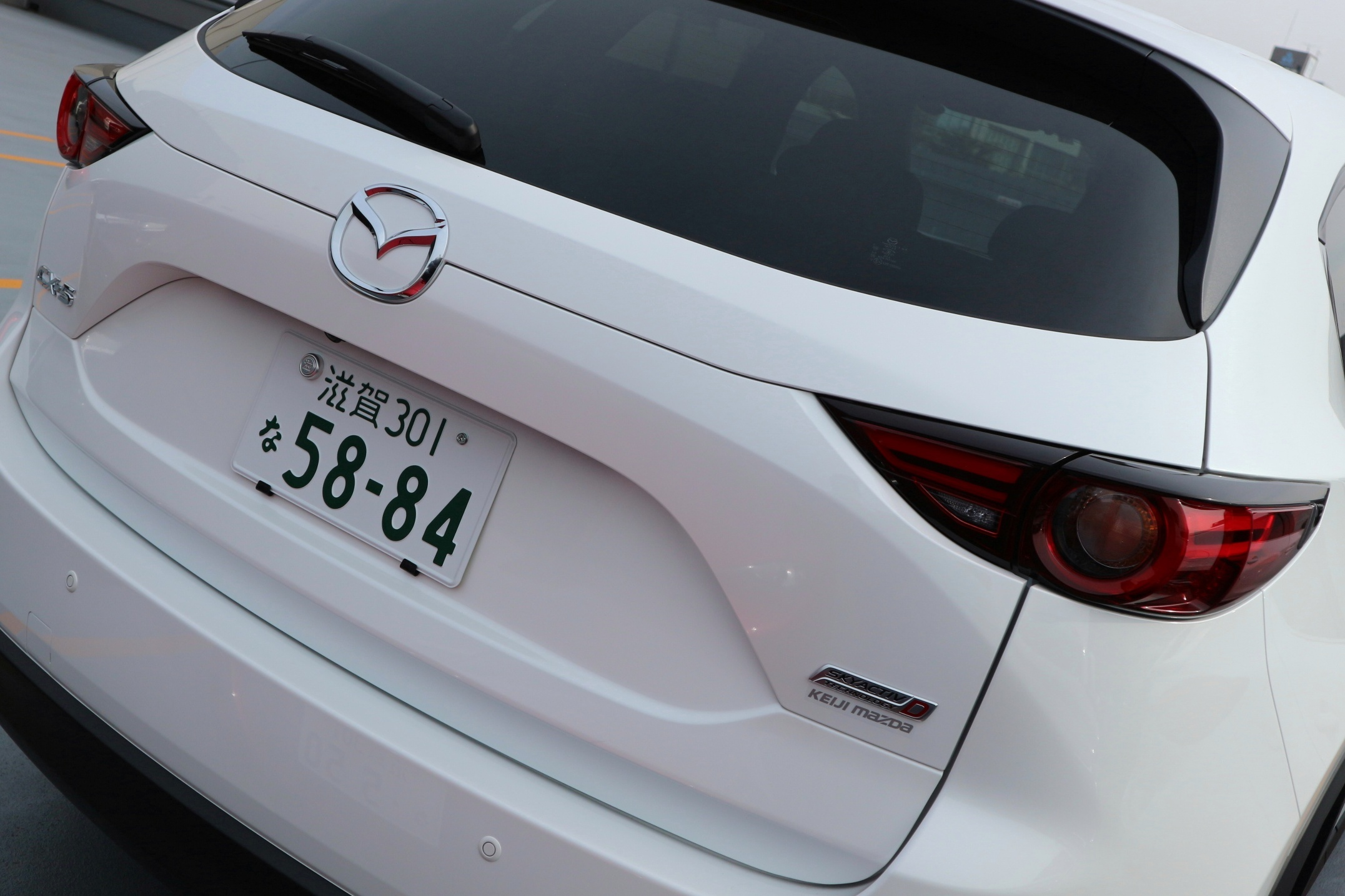 CX538.jpeg