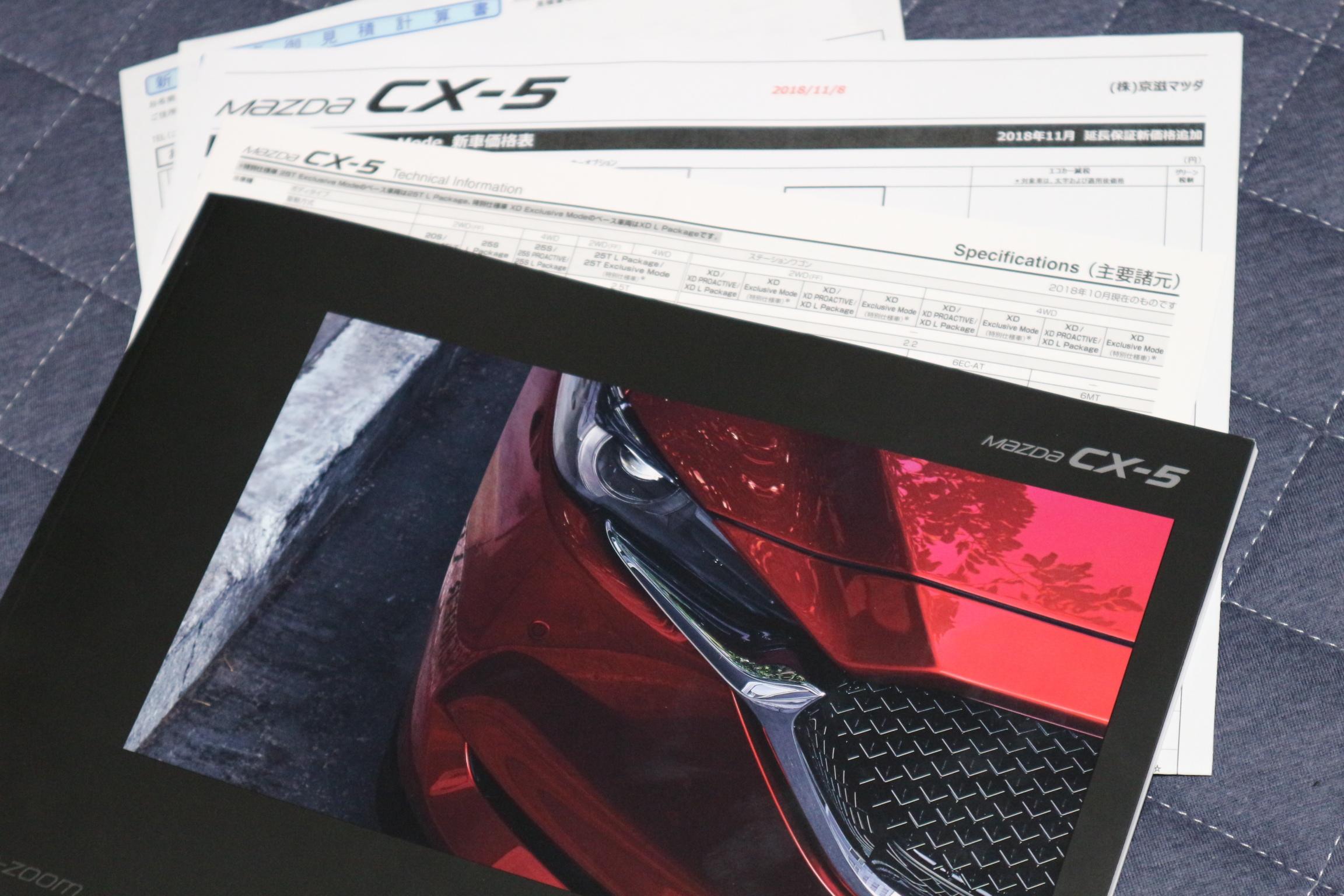 CX57.jpg
