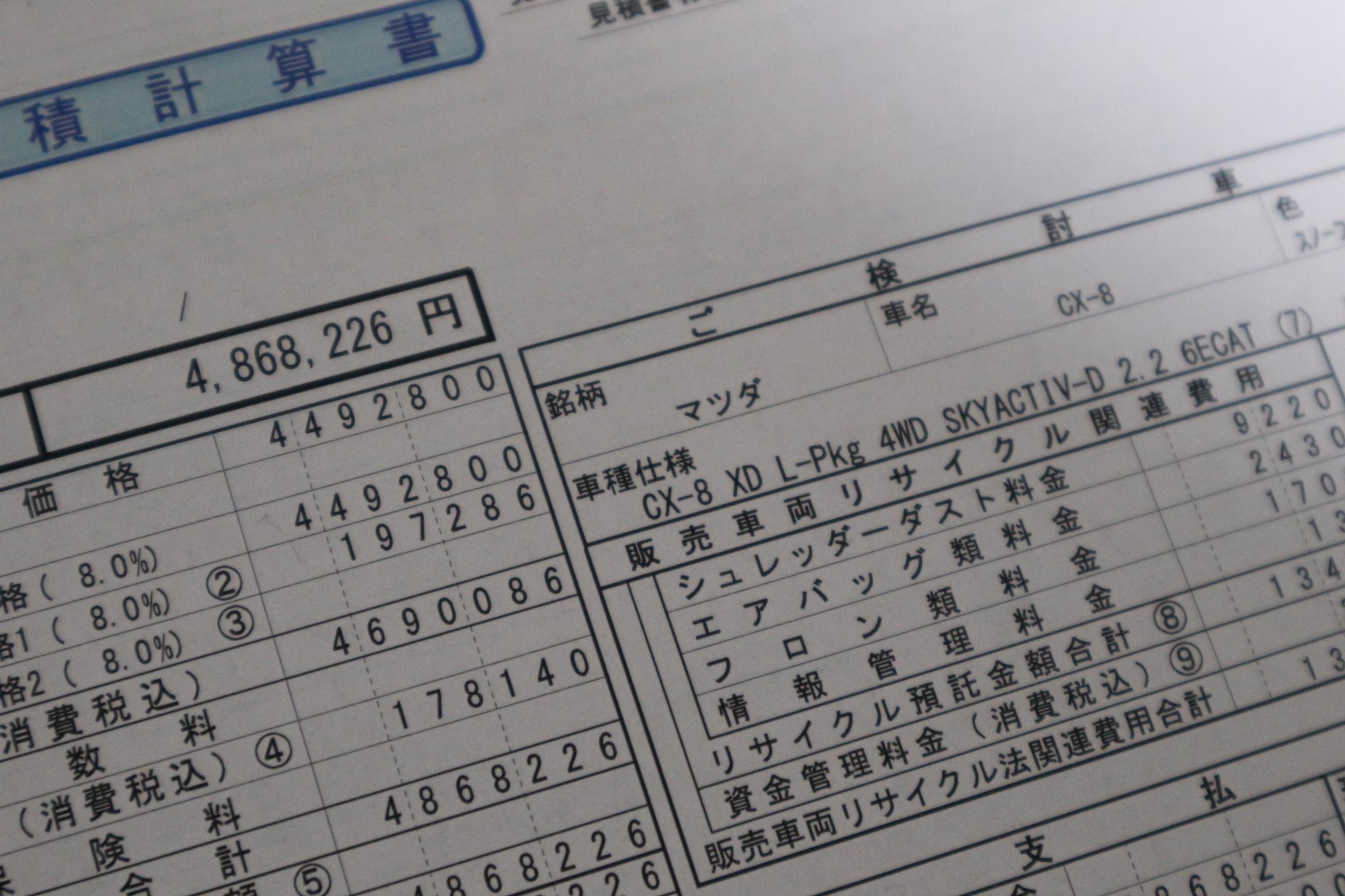 CX8mitumori2.jpg