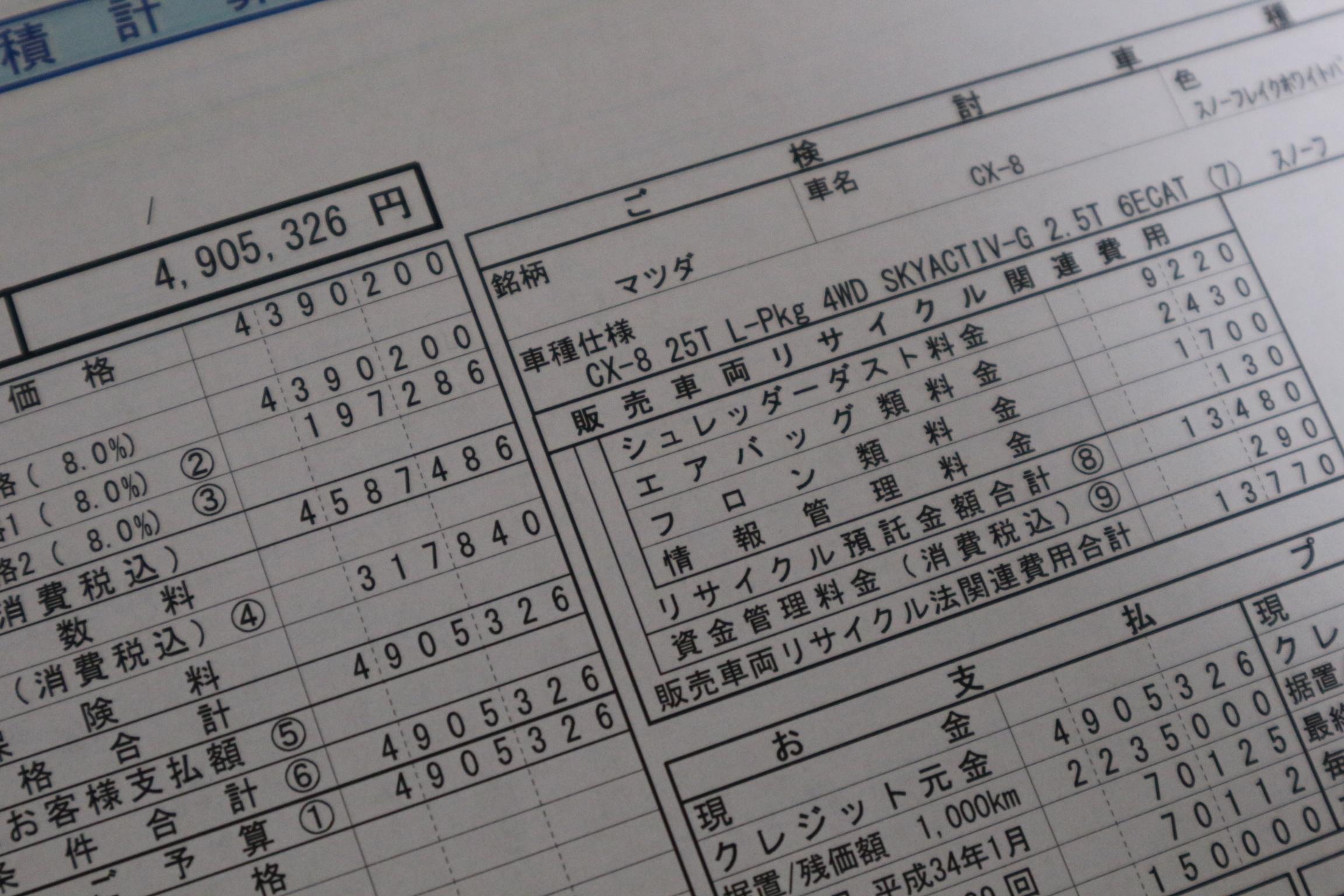 CX8mitumori5.jpg